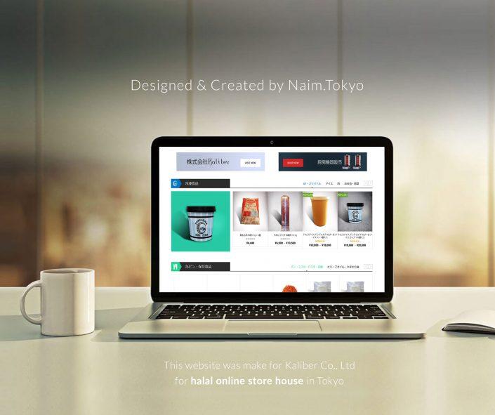 AY Original Pge » Halal Tokyo Online Shopping Store