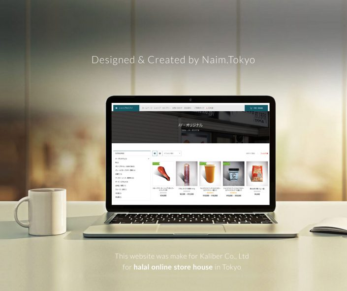 Category Pge » Halal Tokyo Online Shopping Store