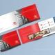 Kaliber Brochure Catalog Design Naim Benjelloun Zak Newtechjp