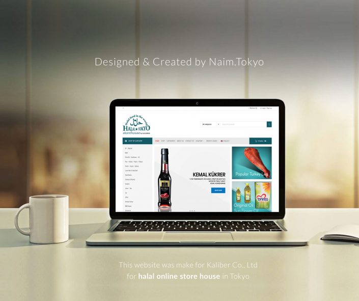 Main homepage » Halal Tokyo Online Shopping Store