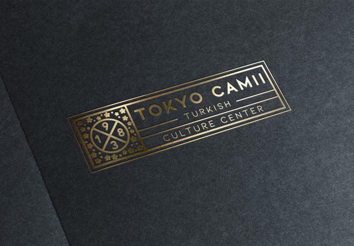 Tokyo Camii Logo Stationary Ad