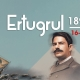 The Frigate Ertuğrul 1890 Banner for Tokyo Camii Website