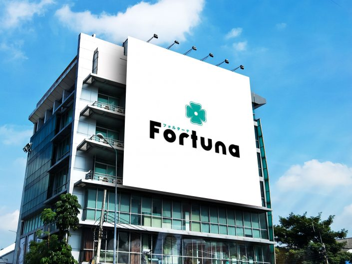 Fortuna Logo Concept Duilding Ads