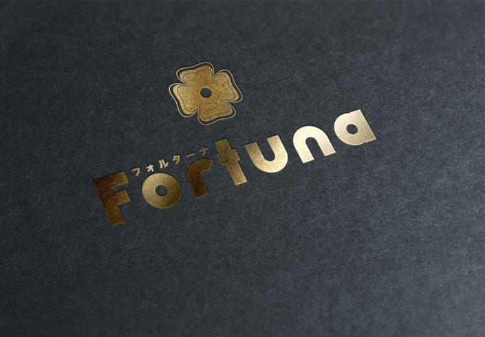 Fortuna Logo Concept Stationary Ads