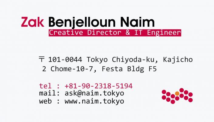 Crafted Business Card NAIMHOST NAIM BENJELLOUN GRAPHIC DESIGN
