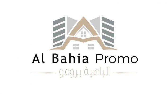 Al Bahya Promo Logo Mark